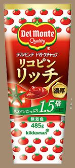 recipe1_item.png